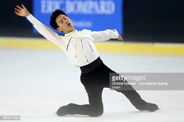 Denis Ten of Kazachstan skate during men short program of the ISU Grand Prix at Meriadeck Ice Rink on November 13 2015 in Bordeaux France