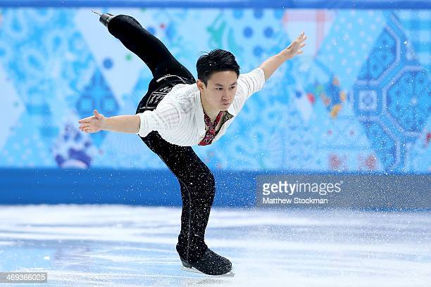 Denis Ten of Kazakhstan competes during the Figure Skating Men's Free Skating on day seven of the Sochi 2014 Winter Olympics at Iceberg Skating...