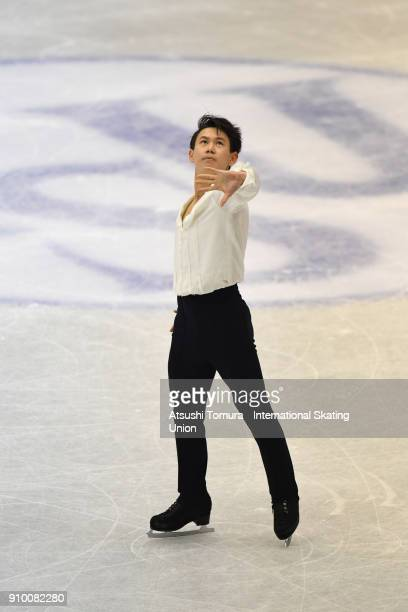 Denis Ten of Kazakhstan competes in the men short program during day two of the Four Continents Figure Skating Championships at Taipei Arena on...