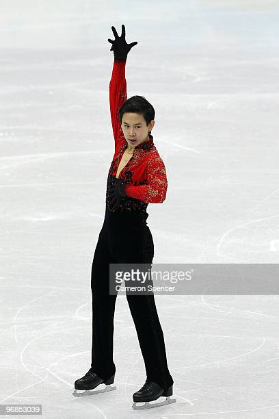 Denis Ten of Kazakhstan competes in the men's figure skating free skating on day 7 of the Vancouver 2010 Winter Olympics at the Pacific Coliseum on...