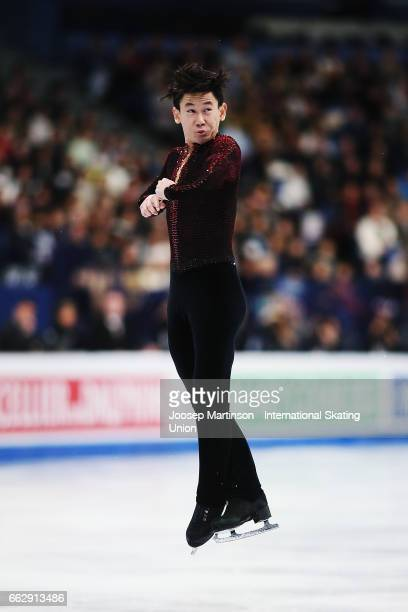Denis Ten of Kazakhstan competes in the Men's Free Skating during day four of the World Figure Skating Championships at Hartwall Arena on April 1...