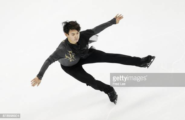 Denis Ten of Kazakhstan competes in the Men's Free Skating during the 2017 Shanghai Trophy at the Oriental Sports Center on November 25 2017 in...