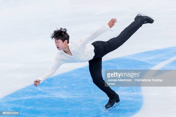 Denis Ten of Kazakhstan competes in the Men's Short Program during day one of the ISU Grand Prix of Figure Skating Rostelecom Cup at Ice Palace...