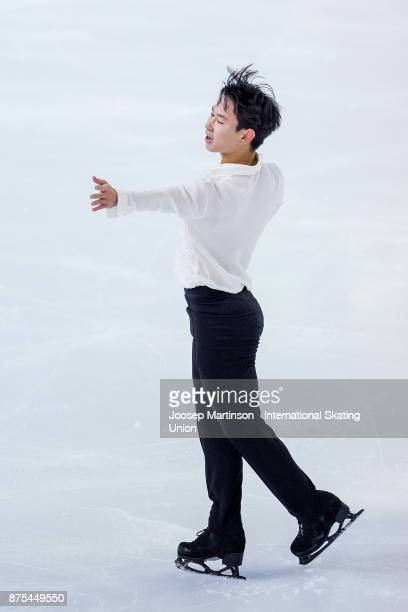 Denis Ten of Kazakhstan competes in the Men's Short Program during day one of the ISU Grand Prix of Figure Skating at Polesud Ice Skating Rink on...
