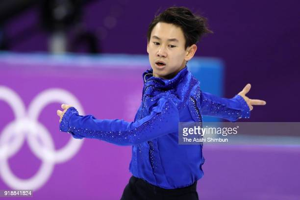 Denis Ten of Kazakhstan competes in the Men's Single Skating Short Program at Gangneung Ice Arena on February 16 2018 in Gangneung South Korea