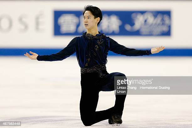 Denis Ten of Kazakhstan performs during the Ice DanceMan Free Skating Program on day four of the 2015 ISU World Figure Skating Championships at...