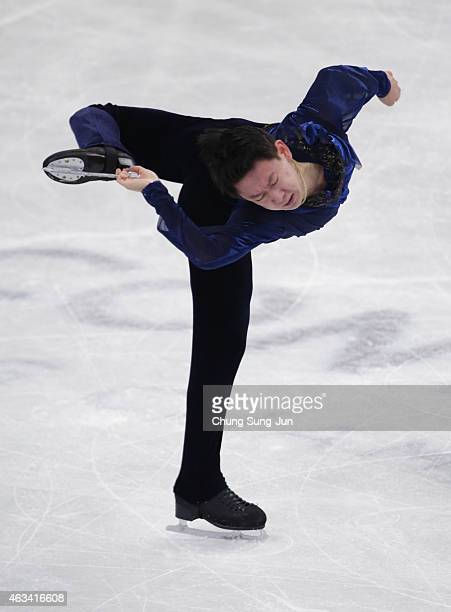 Denis Ten of Kazakhstan performs during the Men Free Skating on day three of the ISU Four Continents Figure Skating Championships 2015 at the Mokdong...