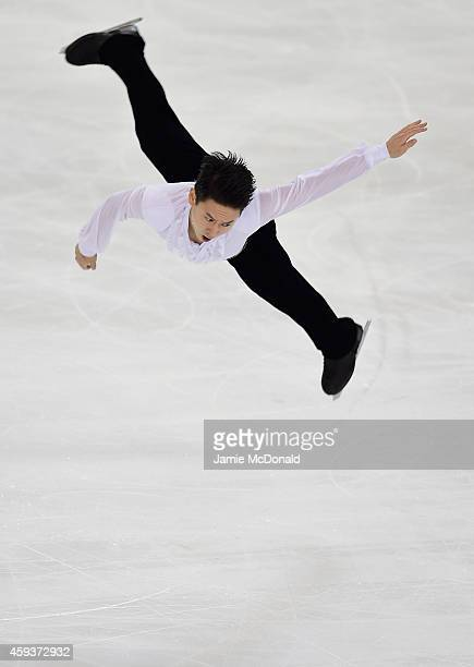 Denis Ten of Kazakhstan performs during the Mens Short program during day one of Trophee Eric Bompard ISU Grand Prix of Figure Skating at the...