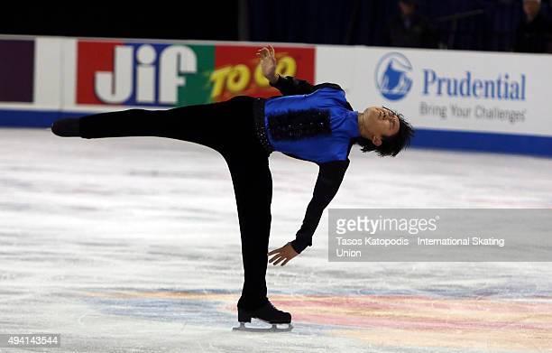 Denis Ten of Kazakhstan performs in the mens free skate in October 24 2015 in Milwaukee Wisconsin
