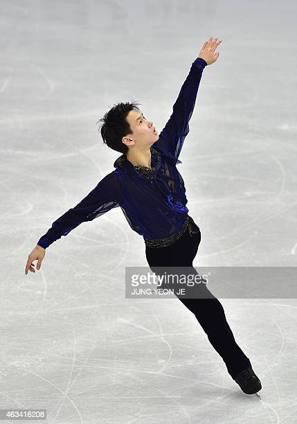 Denis Ten of Kazakhstan performs in the men's free skating during the ISU Four Continents Figure Skating Championships in Seoul on February 14 2015...