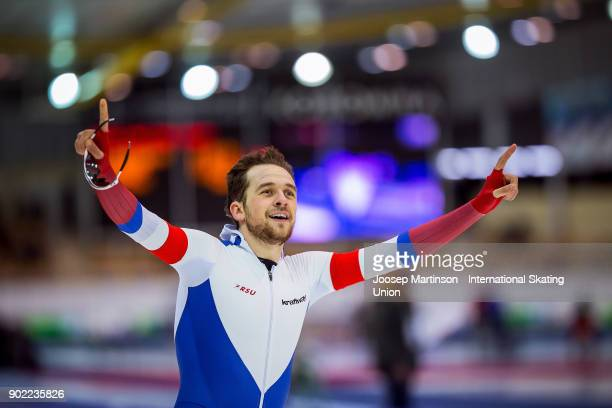 Denis Yuskov of Russia celebrates winning the Men's Team Sprint during day three of the European Speed Skating Championships at the Moscow Region...
