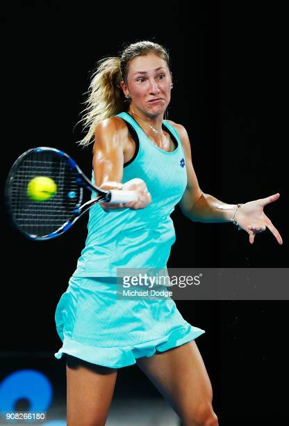 Denisa Allertova of the Czech Republic plays a forehand against Elina Svitolina of Ukraine on day seven of the 2018 Australian Open at Melbourne Park...