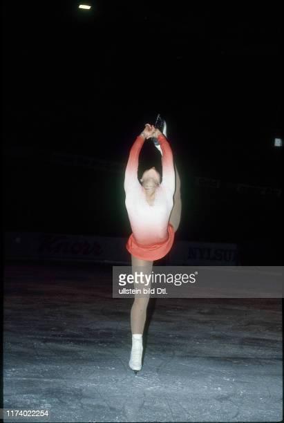 Denise Biellmann training on Dolder ice rink 1979