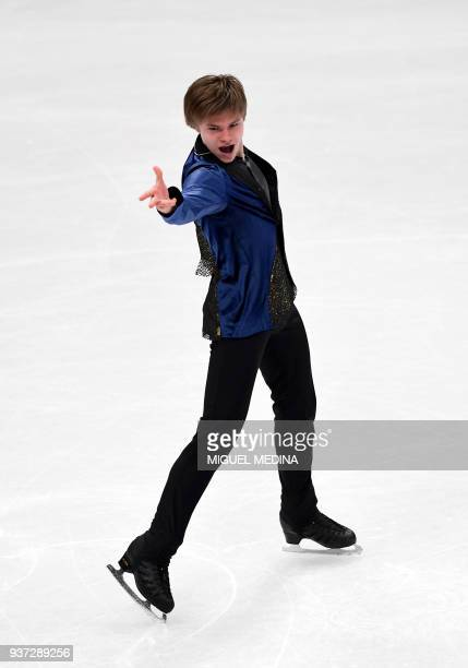 Deniss Vasiljevs from Latvia performs on March 24 2018 during the MenFree Skate program at the Milan World Figure Skating Championship 2018 MEDINA