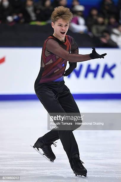 Deniss Vasiljevs of Latvia compete in the Men's free skating during the ISU Grand Prix of Figure Skating NHK Trophy on November 26 2016 in Sapporo...