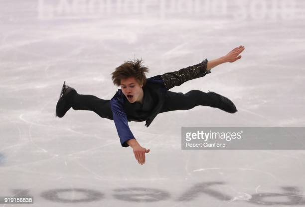 Deniss Vasiljevs of Latvia competes during the Men's Single Free Program on day eight of the PyeongChang 2018 Winter Olympic Games at Gangneung Ice...