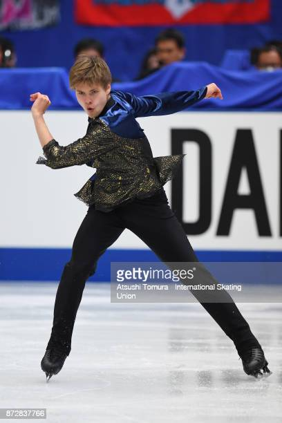 Deniss Vasiljevs of Latvia competes in the Men free skating during the ISU Grand Prix of Figure Skating at on November 11 2017 in Osaka Japan