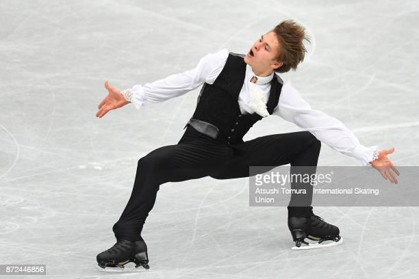 Deniss Vasiljevs of Latvia competes in the men short program during the ISU Grand Prix of Figure Skating at on November 10 2017 in Osaka Japan