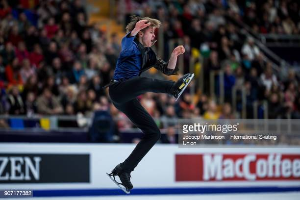 Deniss Vasiljevs of Latvia competes in the Men's Free Skating during day three of the European Figure Skating Championships at Megasport Arena on...