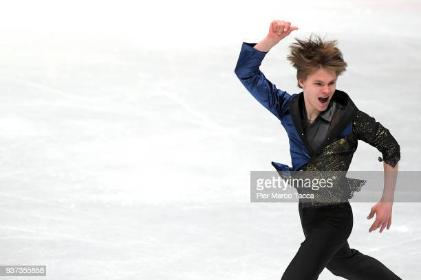 Deniss Vasiljevs of Latvia competes in the Men's Free Skating during day four during the World Figure Skating Championships at on March 24 2018 in...