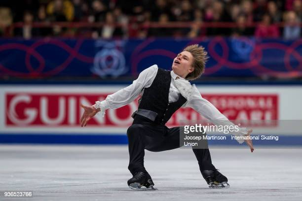 Deniss Vasiljevs of Latvia competes in the Men's Short Program during day two of the World Figure Skating Championships at Mediolanum Forum on March...