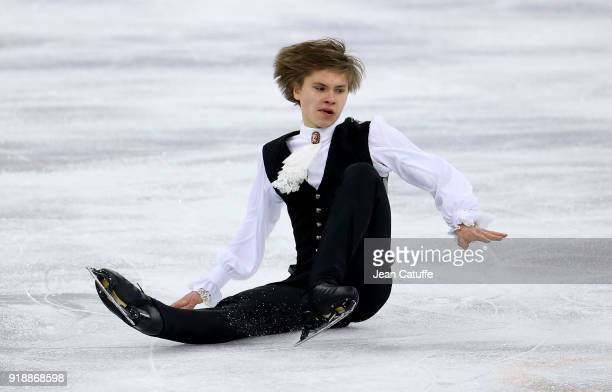 Deniss Vasiljevs of Latvia fells during the Figure Skating Men Short Program on day seven of the PyeongChang 2018 Winter Olympic Games at Gangneung...