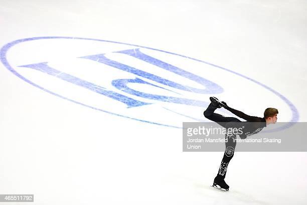 Deniss Vasiljevs of Latvia performs during the Men's Free Skating on Day 4 of the ISU World Junior Figure Skating Championships at Tondiraba Ice...