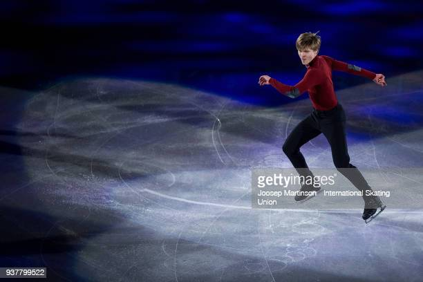 Deniss Vasiljevs of Latvia performs in the Gala Exhibition during day five of the World Figure Skating Championships at Mediolanum Forum on March 25...