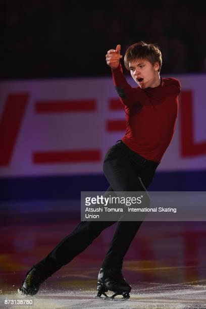 Deniss Vasiljevs of Latvia performs in the gala exhibition during the ISU Grand Prix of Figure Skating at Osaka municipal central gymnasium on...