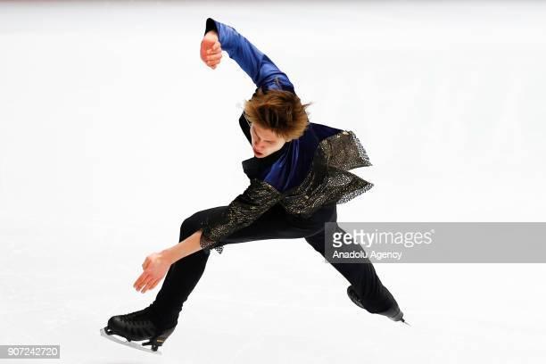 Deniss Vasiljevs of Latvia performs in the Men Free Skating during the ISU European Figure Skating Championships 2018 at the Megasport Arena in...