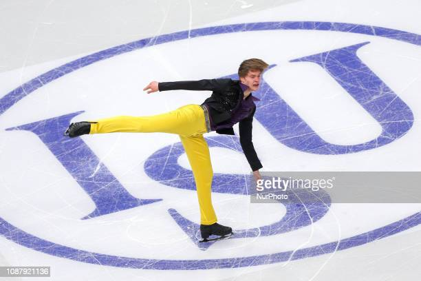 Deniss Vasiljevs of Latvia performs in the men's short program at the ISU European figure skating championships in Minsk, Belarus, on January 24,...