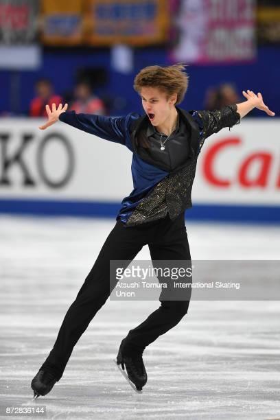Deniss Vasiljevs of Latvia prepares to compete in the Men free skating during the ISU Grand Prix of Figure Skating at on November 11 2017 in Osaka...