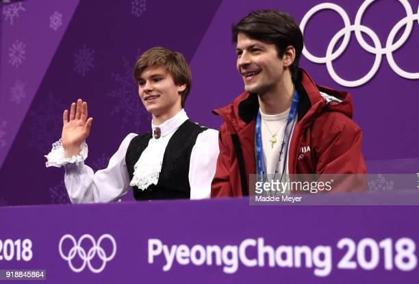 Deniss Vasiljevs of Latvia reacts after competing during the Men's Single Skating Short Program at Gangneung Ice Arena on February 16 2018 in...