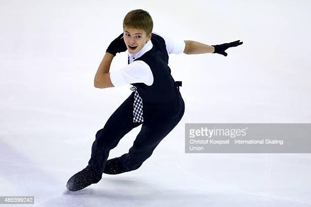 Deniss Vasiljevs of Latvia skates during the junior men short programm of the ISU Junior Grand Prix of figure skating at Volvo Arena on 29 of August...