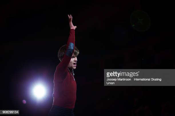 Deniss Vasiljevs of Latviaperforms in the Gala Exhibition during day five of the European Figure Skating Championships at Megasport Arena on January...
