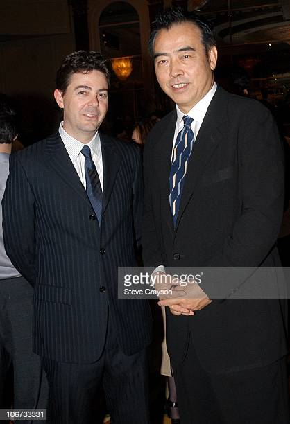 """Dennis O'Connor and Chen Kaige. During United Artists Presents a Special Screening of """"Together"""" - Reception and Orchestral Performance at The Regent..."""
