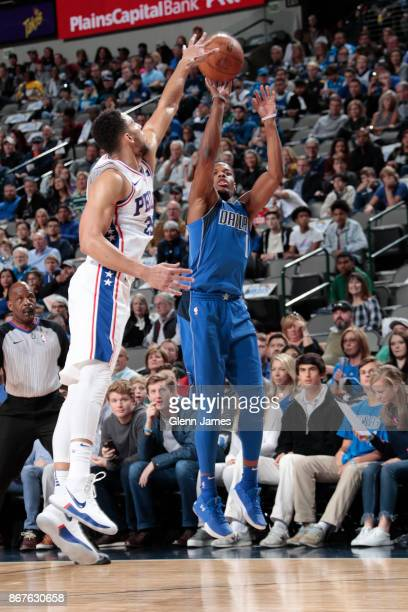 Dennis Smith Jr #1 of the Dallas Mavericks shoots the ball against the Philadelphia 76ers on October 28 2017 at the American Airlines Center in...