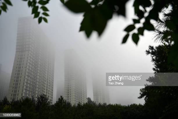 Dense fog enveloped Harbin on September 14 2018 in Harbin China The meteorological department issued a yellow alert for dense fog