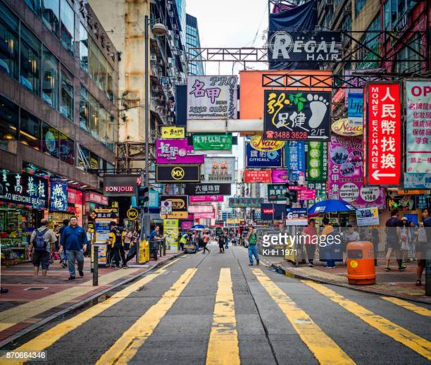 densely populated city - hong kong stock pictures, royalty-free photos & images