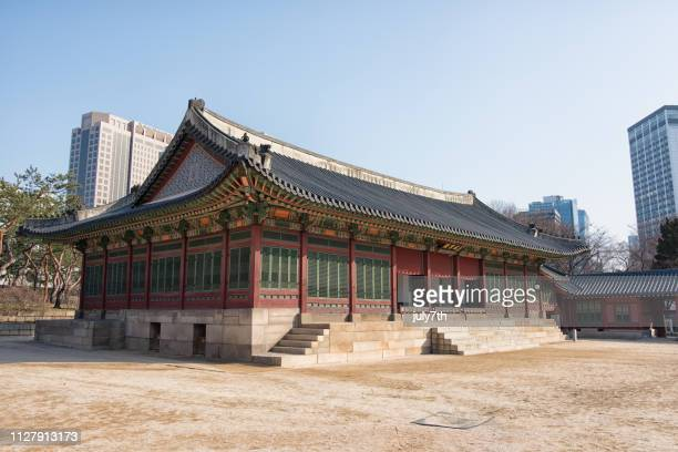 Deoksugung Palace  in Korean New Year's Day