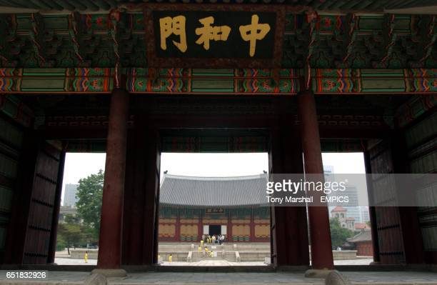 Deoksugung Palace in the heart of Seoul