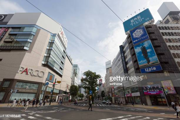 department store and shopping mall in sapporo, hokkaido, japan - isetan mitsukoshi holdings stock pictures, royalty-free photos & images