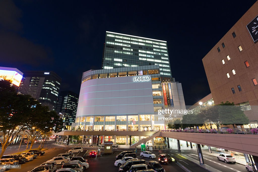 PARCO Department Store in Japan : Stock Photo