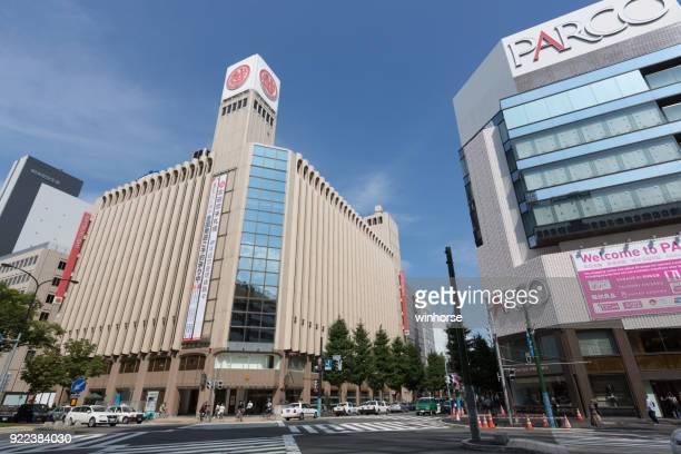 loja de departamento em sapporo, hokkaido, japão - sapporo - fotografias e filmes do acervo