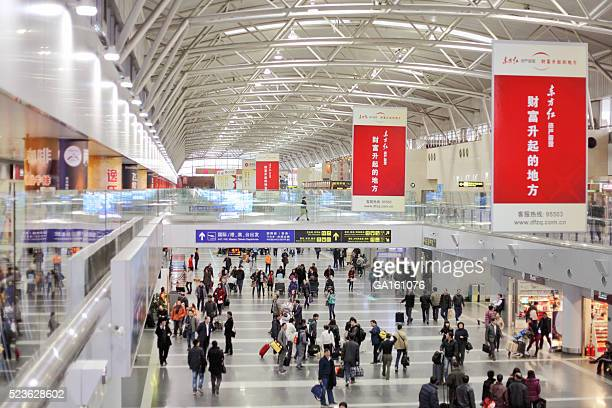 Departure area of Beijing Capital International Airport