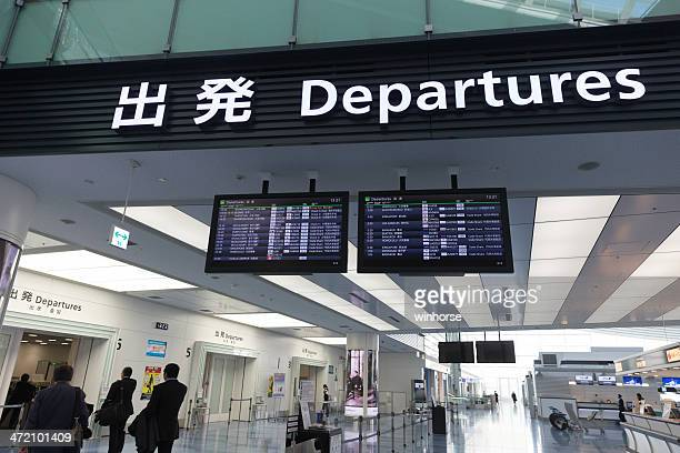 Departure Board in Tokyo International Airport