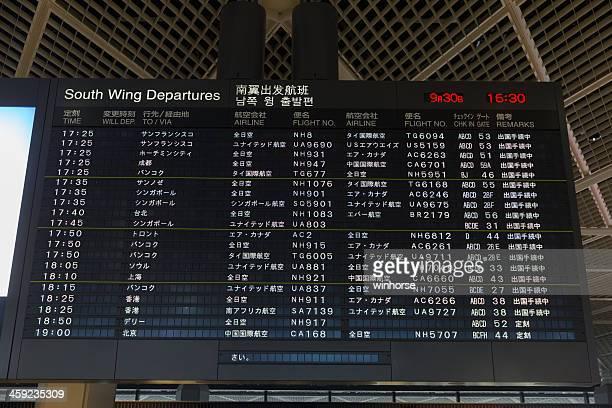 salida hall en el aeropuerto internacional narita - narita international airport fotografías e imágenes de stock