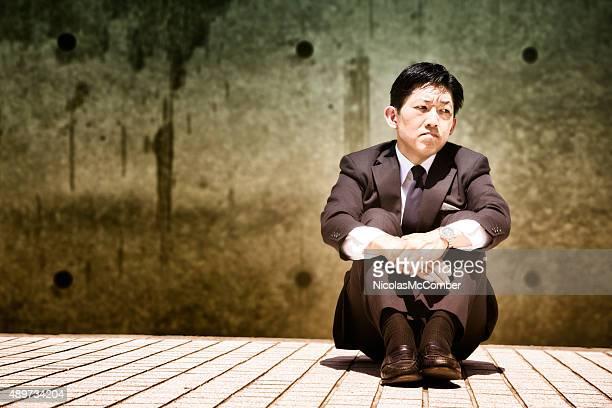 、日本のビジネスマン、家で履くスタイル