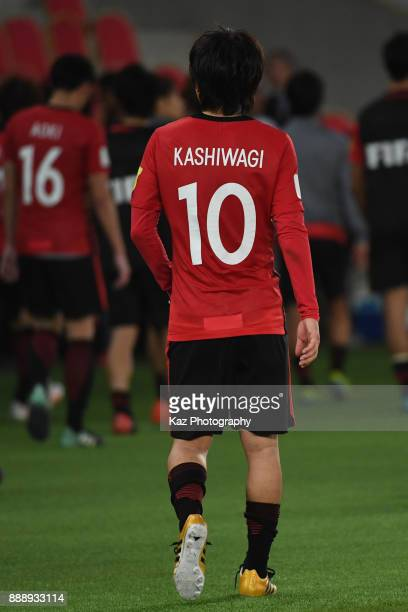 Depressed Yosuke Kashiwagi of Urawa Reds walks out from the pitchafter the loss at Club World Cup 2017 in Abu Dhabi United Arab Emirates