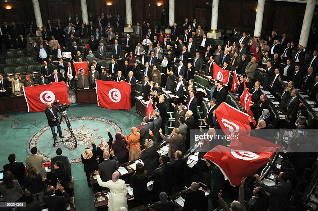 TUNISIA-POLITICS-CONSTITUTION : News Photo